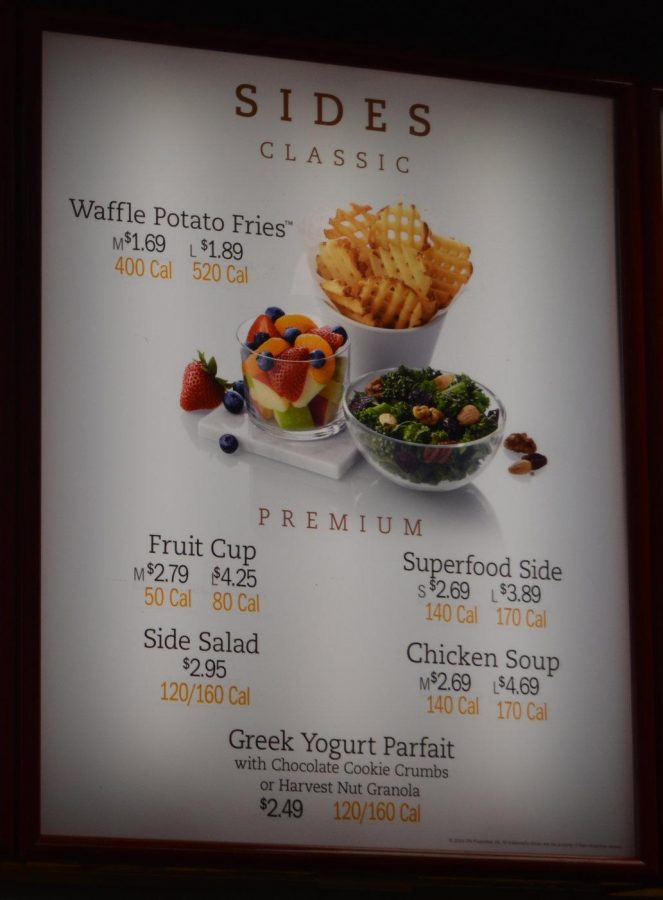 Chick-Fil-A on Palm Beach Lakes Blvd. shows guests the separate pricing for a small superfood side and a large superfood side. Along with this side option, guests can also enjoy a healthy fruit cup or waffle fry as shown on the right side of the menu.